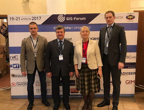 "Group of companies - ESTI - Rabri A., JSC ""Roskartografiya"" - Prokhorenko A., JSC Center Priroda – Brovko, E., JSC ""Uralgeoinform"" - Anashkin, P."