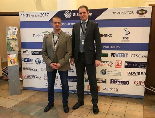 "Group of companies - ESTI - Rabri A., JSC ""Uralgeoinform"" - Anashkin, P."
