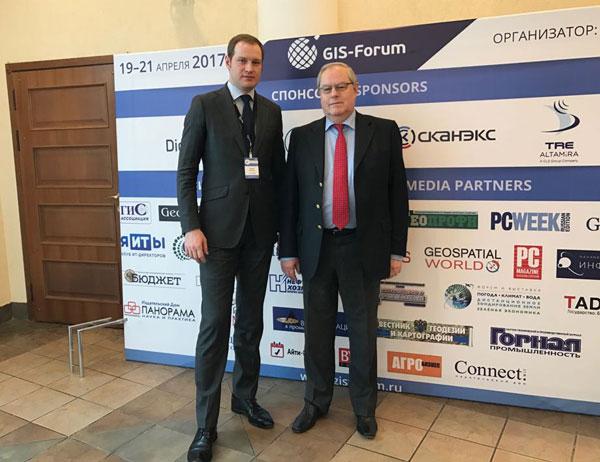 "General Director of JSC ""Uralgeoinform"" - Anashkin, P., General Director of Sovzond - Mikhailov V."