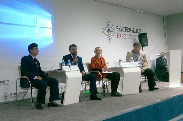"Round table: ""Informatization of the Sverdlovsk region in the sphere of construction"""