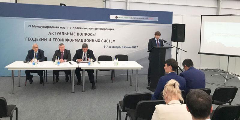 """Serebryakov, S., Vice-General.Director for innovative development of JSC """"Roskartografiya"""""""