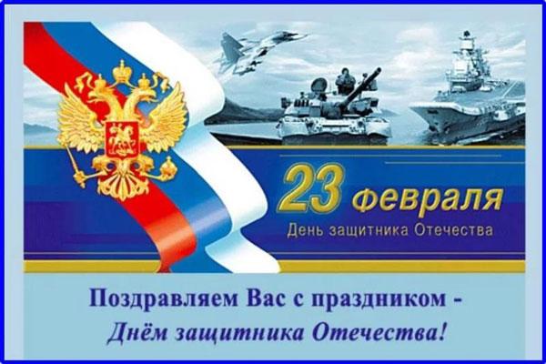 JSC «Novgorod AGP»