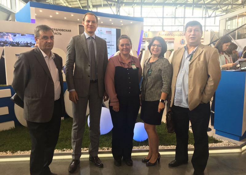 """The delegation of JSC """"Uralgeoinform"""""""