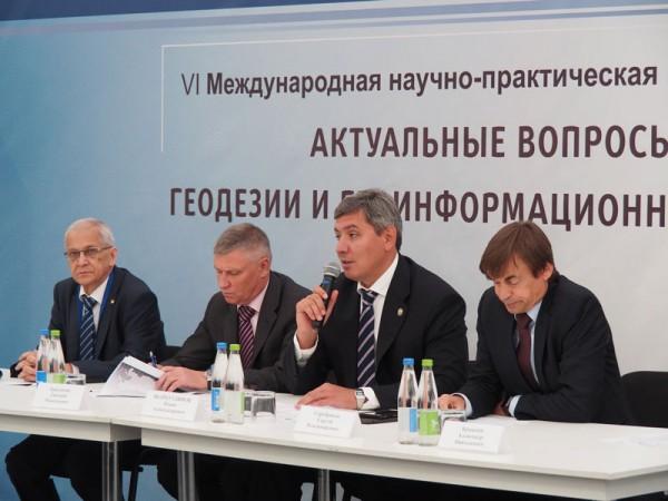 Открытие международной научно-практической конференции